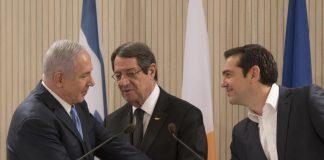 Η Κύπρος προσφέρει 10 εκατ. ευρώ στους πληγέντες