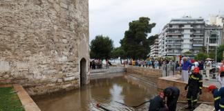 Δήμος Θεσσαλονίκης: Συμβουλές στους πολίτες ενόψει της επιδείνωσης καιρού