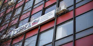 Ο ΣΥΡΙΖΑ καταδικάζει τη βεβήλωση του μνημείου του Ολοκαυτώματος