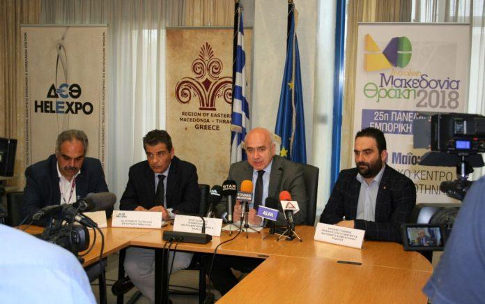 18-20 Μαΐου η 25η Πανελλήνια Εμπορική Έκθεση «Ανατολική Μακεδονία ‐ Θράκη»