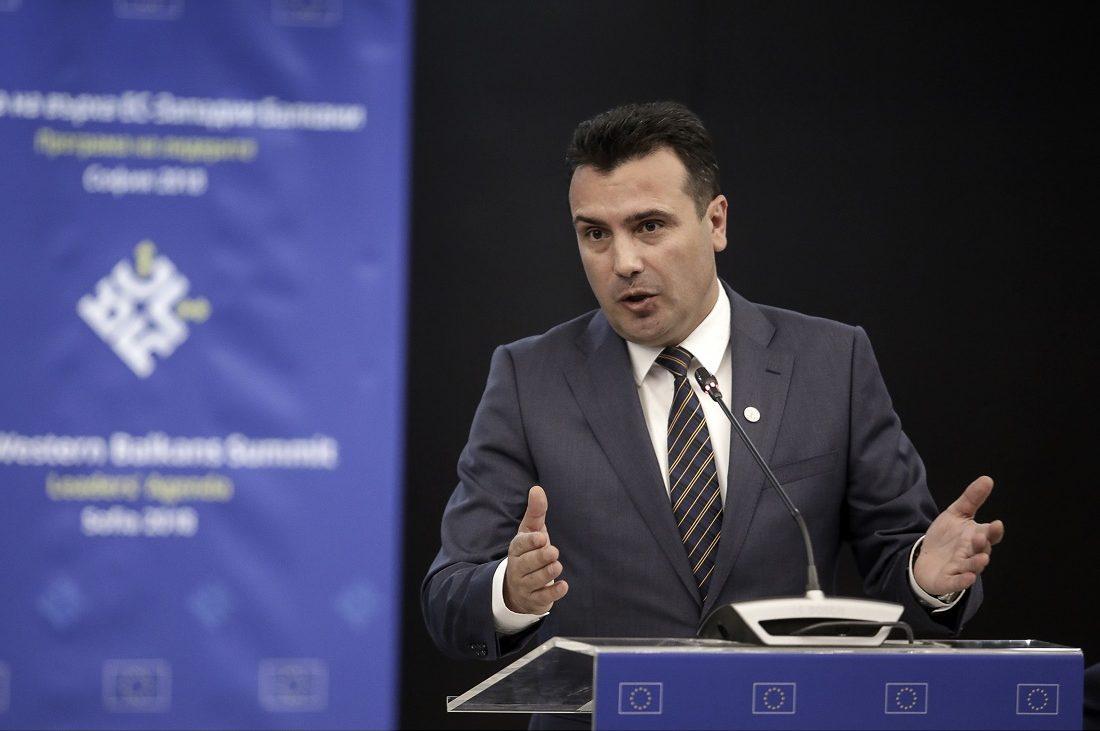 Ζάεφ: «Η Ελλάδα έχει αναγνωρίσει τη μακεδονική γλώσσα»