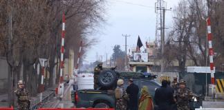 Ισχυρή έκρηξη στο κέντρο της Καμπούλ