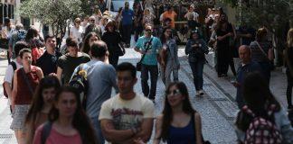 Ξεπέρασε τους 32 βαθμούς η θερμοκρασία σε περιοχές της Ελλάδας