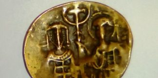 Προσπάθησε να πουλήσει βυζαντινό νόμισμα μέσω ίντερνετ