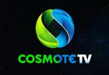 Cosmote TV: Tα 3 νέα κανάλια που έρχονται από 1η Οκτωβρίου