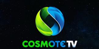 Συνεργασία Cosmote History-Cytavision