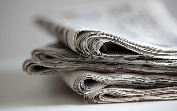 Οι τίτλοι των εφημερίδων σήμερα Δευτέρα 12/11