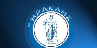 ΠΑΕ Ηρακλής: «Η ελληνική διαιτησία να αποκτήσει εμπιστοσύνη στον εαυτό της»