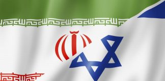 Καταδίκη του Ισραήλ από τον ΟΗΕ ζήτησε το Ιράν