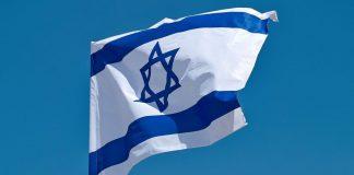 Χαρούμενος από το θάνατο σύρου επιστήμονα ισραηλινός υπουργός!