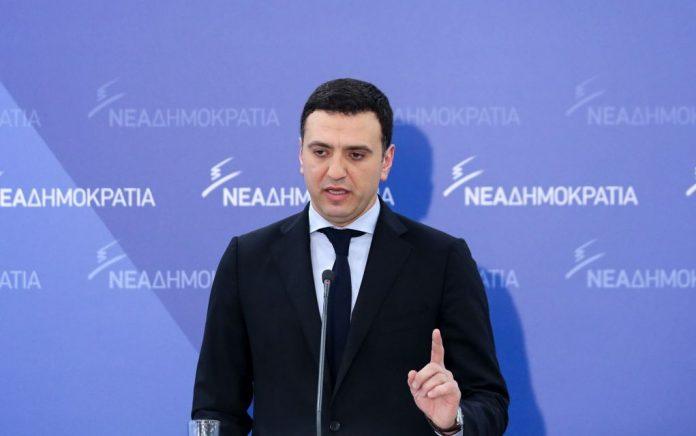 Κικίλιας: Ο ΣΥΡΙΖΑ έκανε κάτι πρωτοποριακό για το τραπεζικό σύστημα, το έκλεισε»