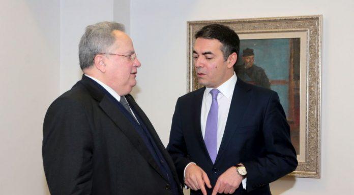 Σκοπιανό: «Κλειδώνει» Nova ή Gorna Makedonija