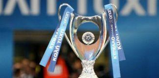 Τέσσερις οι σημερινές αναμετρήσεις Κυπέλλου