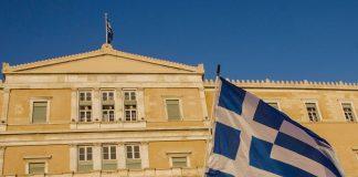 Ιταλικός Τύπος: Η Ελλάδα βγαίνει από τα μνημόνια λιτότητας