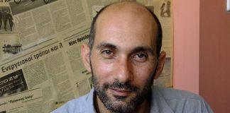 Γ. Πάλλης(ΣΥΡΙΖΑ): Φασιστοειδή όσοι διαμαρτυρήθηκαν στη Μυτιλήνη