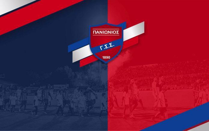 Super League: Δεν πήρε άδεια ο Πανιώνιος - Ξεκινά με -6!
