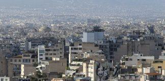 Στις 130.000 ευρώ η προστασία της Α' κατοικίας