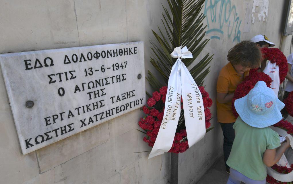 Έτσι γιόρτασαν την Εργατική Πρωτομαγιά στην Κρήτη (pics)