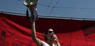 Σε εξέλιξη συλλαλητήριο στο κέντρο ενάντια στο ν/σ του υπ. Παιδείας