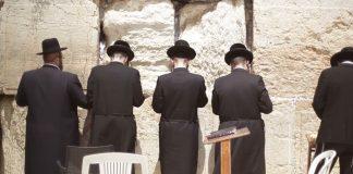 Ραβίνοι προσευχήθηκαν στο Τείχος των Δακρύων για νίκη επί του Ιράν