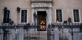 Απειλητική επιστολή κατά του πρώην προέδρου του ΣτΕ, Ν. Σακελλαρίου