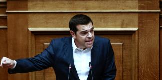 Τσίπρας: «Καλοδεχούμενη η πρόταση δυσπιστίας, θα τα πούμε όλα»