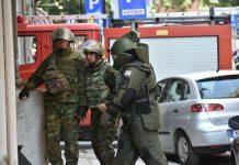 Εξουδετερώθηκαν δύο βόμβες στο Έσεν