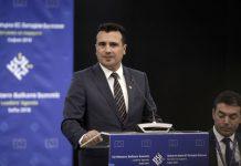 Σκοπιανό: Αισιόδοξος για το δημοψήφισμα ο Ζόραν Ζάεφ