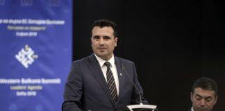 Σκόπια: Ζυμώσεις για να εξασφαλίσει ο Ζάεφ τα 2/3