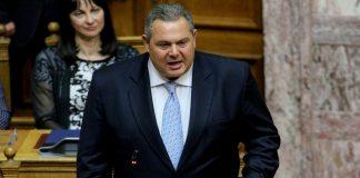 Έκτακτο: Δηλώσεις Καμμένου στη Βουλή στις 12:30