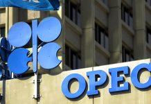 Κοντά σε συμφωνία για αύξηση της παραγωγής πετρελαίου είναι ο ΟΠΕΚ