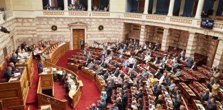 Ενός λεπτού σιγή στη Βουλή για τους πεσόντες αξιωματικούς στα Ίμια