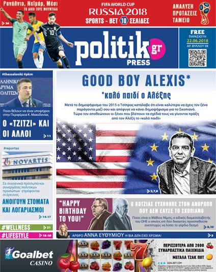 Politik FREE PRESS 007