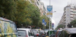 Σε πάρκινγκ αναπηρικών αμαξιδίων μετατρέπεται η Λεωφόρος Νίκης