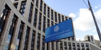 «Οι κυρώσεις των ΗΠΑ δεν πλήττουν τις ρωσικές συστημικές τράπεζες»