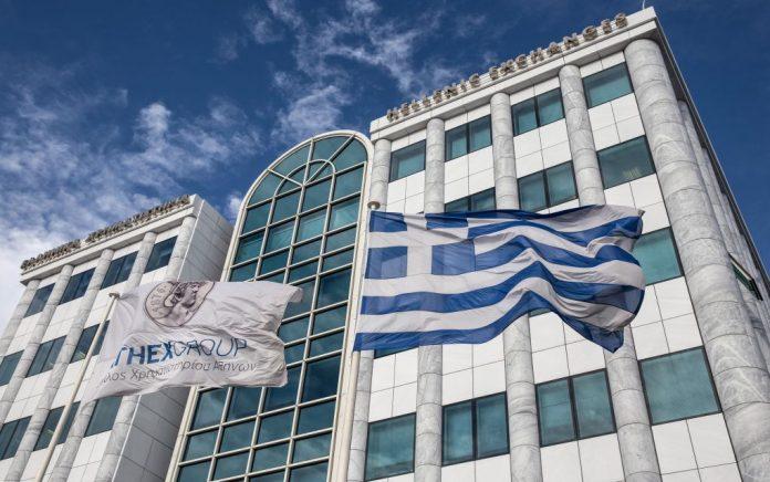 Πτώση 0,81% με ρεκόρ τζίρου, λόγω Πανγαία και Eurobank