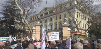 Θεσσαλονίκη: Μπαράζ κινητοποιήσεων σήμερα