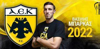 Έδεσε Μπάρκα μέχρι το 2022 η ΑΕΚ!