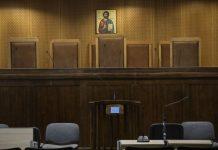 Αιξωνή: Αθώοι όλοι οι κατηγορούμενοι, εκτός από δύο