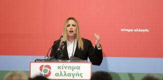 Φώφη Γεννηματά: «Ζήτημα Δημοκρατίας με ακέραιη ευθύνη του πρωθυπουργού»