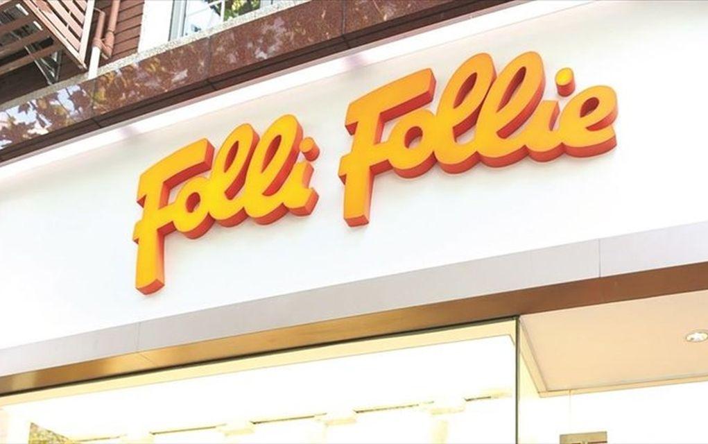 dcf8bbbb87 Folli-Follie  Απαγόρευση εξόδου στην οικογένεια Κουτσολιούτσου - Politik