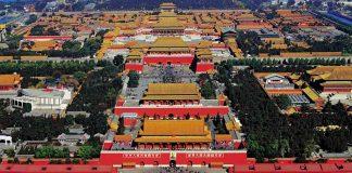 «Λουκέτο» στην είσοδο της Απαγορευμένη Πόλης στην Τιέν Αν Μεν