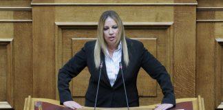 Κλείνει την πόρτα σε ΣΥΡΙΖΑ και ΝΔ η Φώφη Γεννηματά