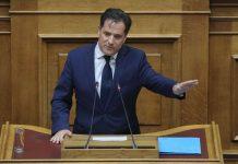 Γεωργιάδης: «Στην Ελλάδα πλέον ανοίγεις επιχείρηση σε έξι λεπτά»