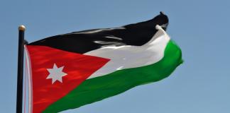 Ιορδανία: Παραιτήθηκαν οι υπουργοί Παιδείας και Τουρισμού
