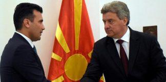 Ο Ιβάνοφ μποϊκοτάρει τα ψηφίσματα της Βουλής λόγω ονόματος
