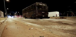 ΕΑΥΘ: «Δολοφονική επίθεση εναντίον διμοιρίας των ΜΑΤ»
