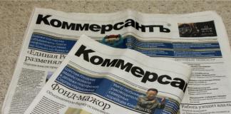 Ετοιμάζεται επίσκεψη Αμερικανών γερουσιαστών στην Μόσχα;