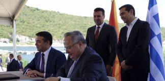 Β. Καρακωστάνογλου: «Το ναυάγιο του εθνικού συμφέροντος»