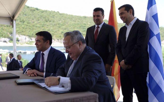 Υπέρ της Συμφωνίας των Πρεσπών υπογράφουν 320 διανοούμενοι και καλλιτέχνες